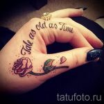 simple, tatouage sur la main - une photo du tatouage fini 02092016 2108 tatufoto.ru