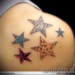 simple tattoo on his shoulder - a photo of the finished tattoo 02092016 1085 tatufoto.ru