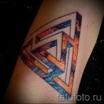 tattoo space triangle - photos of the finished tattoo 1030 tatufoto.ru