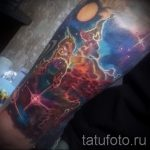 tattoo-style space - a photo of the finished tattoo 1038 tatufoto.ru