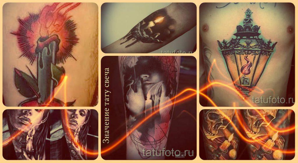 Значение татуировки свеча - информация и примеры классных татуировок на фото