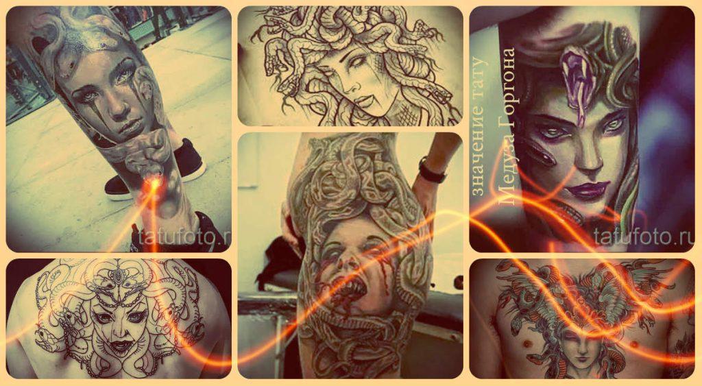 Значение тату Медуза Горгона - интересные факты и примеры рисунков тату на фото