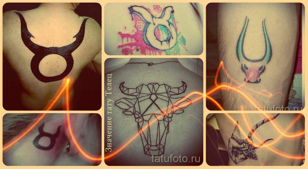 Значение тату Телец - интересная информация и классные фото готовых татуировок