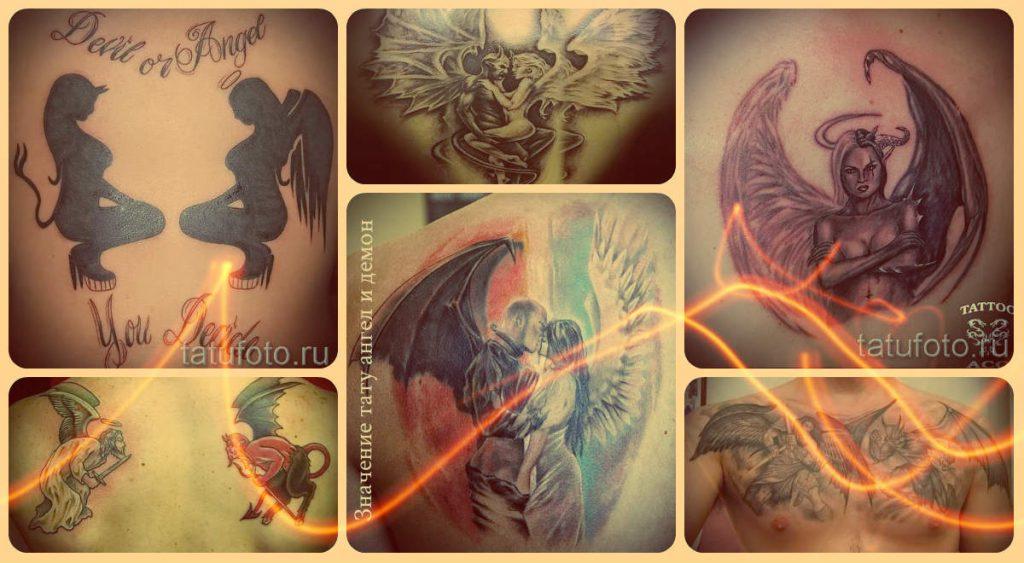 Значение тату ангел и демон - интересная информация и фото готовых татуировок