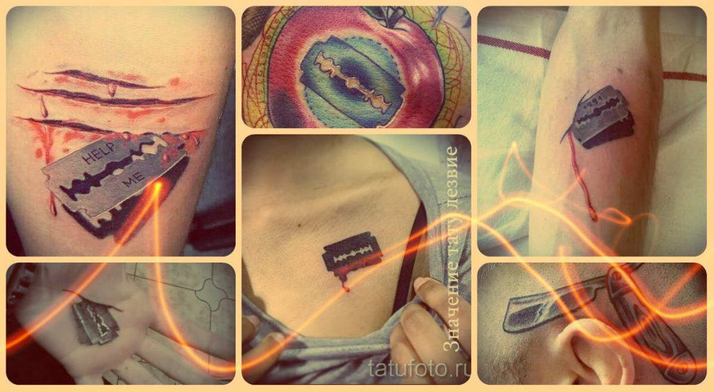 Значение тату лезвие - информация про смысл и фотографи удачных татуировок