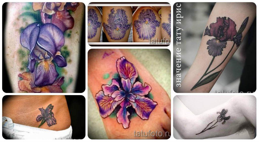 Ирис тату значение - информация по теме и римеры фото татуировок