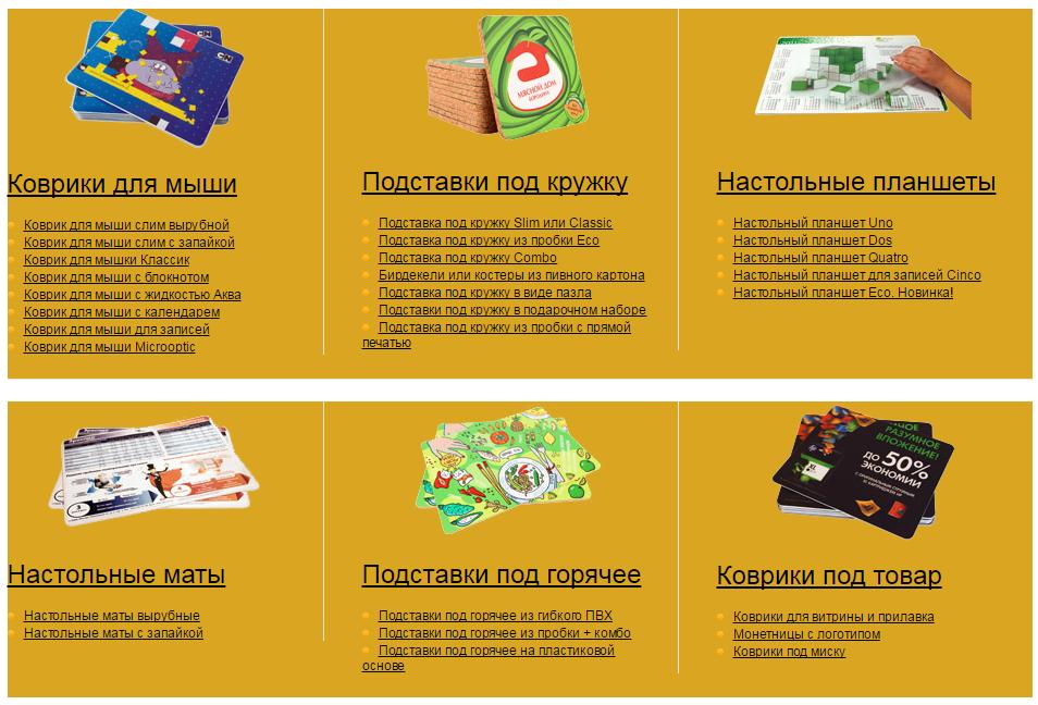 Качественные рекламные сувениры по лучшей цене в Москве фото