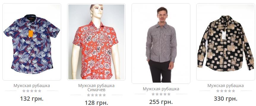 Мужские однотонные рубашки – высокое качество – низкая цена - фото
