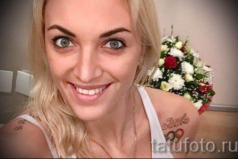 Олимпийские татуировки появляются на телах российских призёров по гандболу Рио 2016 - фото 1