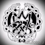Примеры эскизов для тату узоров - картинка - tatufoto.ru - 65