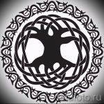 Примеры эскизов для тату узоров - картинка - tatufoto.ru - 79