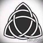 Примеры эскизов для тату узоров - картинка - tatufoto.ru - 81