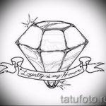 Пример эскиза для татуировки бриллиант - вариант - tatufoto.ru 2