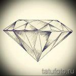 Пример эскиза для татуировки бриллиант - вариант - tatufoto.ru 7