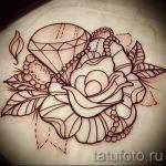 Пример эскиза для татуировки бриллиант - вариант - tatufoto.ru 9