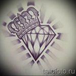 Пример эскиза для татуировки бриллиант - вариант - tatufoto.ru 10