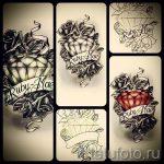 Пример эскиза для татуировки бриллиант - вариант - tatufoto.ru 11