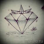 Пример эскиза для татуировки бриллиант - вариант - tatufoto.ru 13