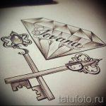 Пример эскиза для татуировки бриллиант - вариант - tatufoto.ru 15