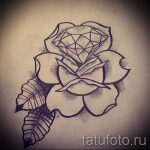 Пример эскиза для татуировки бриллиант - вариант - tatufoto.ru 16