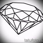 Пример эскиза для татуировки бриллиант - вариант - tatufoto.ru 20