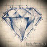 Пример эскиза для татуировки бриллиант - вариант - tatufoto.ru 23