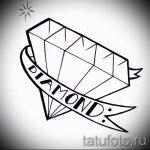 Пример эскиза для татуировки бриллиант - вариант - tatufoto.ru 28