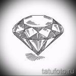 Пример эскиза для татуировки бриллиант - вариант - tatufoto.ru 32