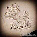 Пример эскиза для татуировки бриллиант - вариант - tatufoto.ru 35