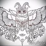 Пример эскиза для тату на пояснице - вариант - tatufoto.ru - 1