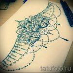 Пример эскиза для тату на пояснице - вариант - tatufoto.ru - 4