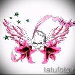 Пример эскиза для тату на пояснице - вариант - tatufoto.ru - 17