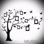 Пример эскиза для тату на пояснице - вариант - tatufoto.ru - 35