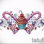 Пример эскиза для тату на пояснице - вариант - tatufoto.ru - 42
