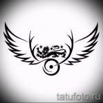 Пример эскиза для тату на пояснице - вариант - tatufoto.ru - 46