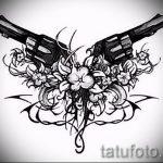 Пример эскиза для тату на пояснице - вариант - tatufoto.ru - 48