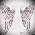 Пример эскиза для тату на пояснице - вариант - tatufoto.ru - 49