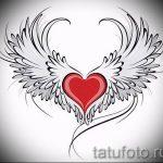 Пример эскиза для тату на пояснице - вариант - tatufoto.ru - 58
