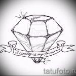 Пример эскиза для тату на пояснице - вариант - tatufoto.ru - 62