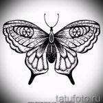 Пример эскиза для тату на пояснице - вариант - tatufoto.ru - 68