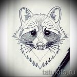 Пример эскиза тату энот для нанесения татуировки - tatufoto.ru - 2