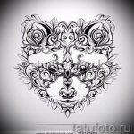 Пример эскиза тату энот для нанесения татуировки - tatufoto.ru - 7
