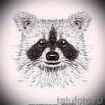 Пример эскиза тату энот для нанесения татуировки - tatufoto.ru - 8