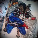Пример эскиза тату энот для нанесения татуировки - tatufoto.ru - 11