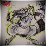 Пример эскиза тату энот для нанесения татуировки - tatufoto.ru - 12
