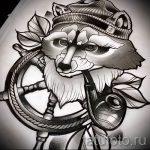Пример эскиза тату энот для нанесения татуировки - tatufoto.ru - 13