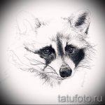 Пример эскиза тату энот для нанесения татуировки - tatufoto.ru - 14