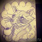 Пример эскиза тату энот для нанесения татуировки - tatufoto.ru - 16