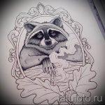 Пример эскиза тату энот для нанесения татуировки - tatufoto.ru - 17