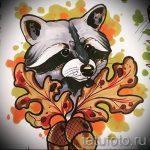 Пример эскиза тату энот для нанесения татуировки - tatufoto.ru - 19
